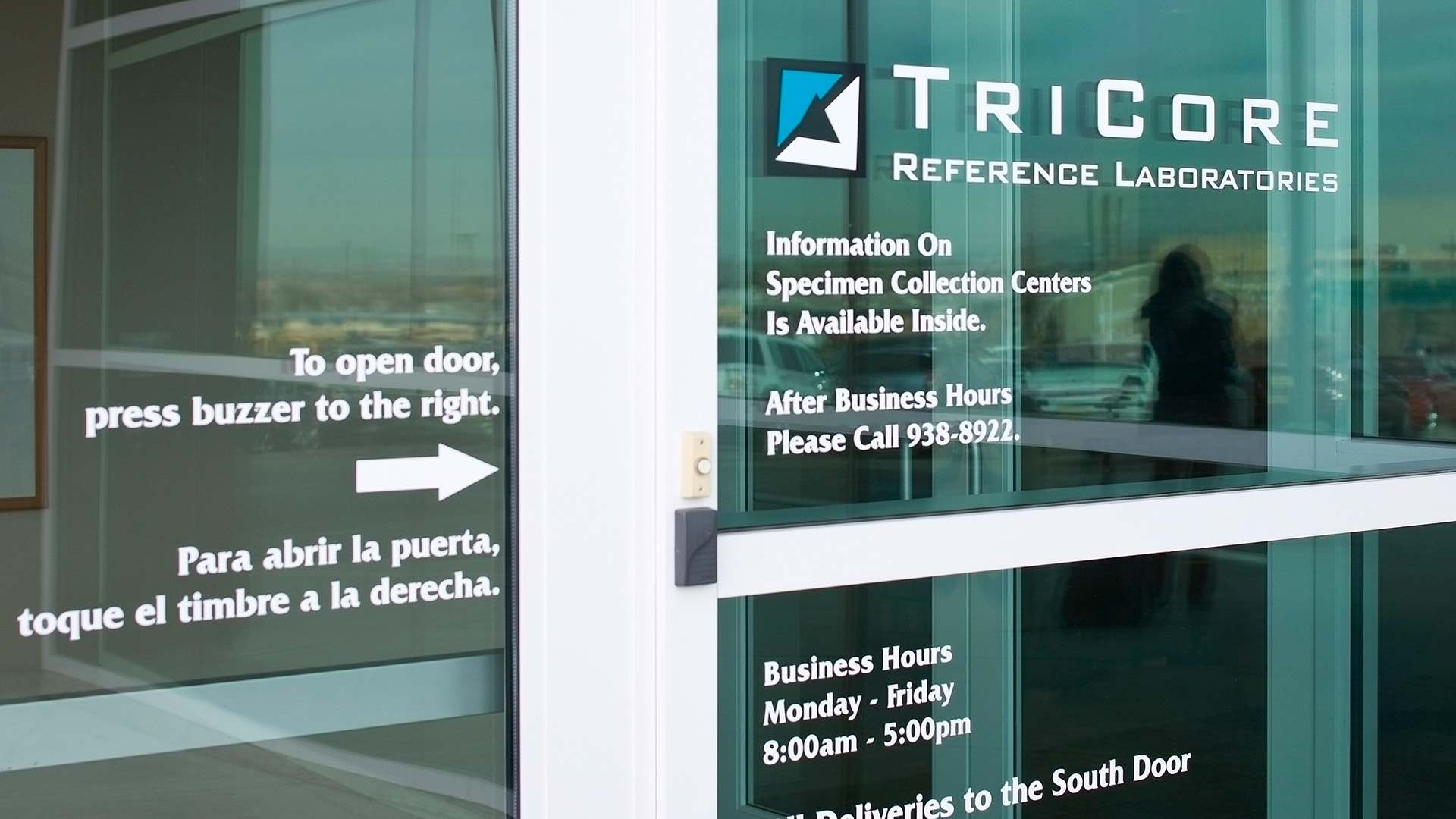 TriCore Reference Laboratories